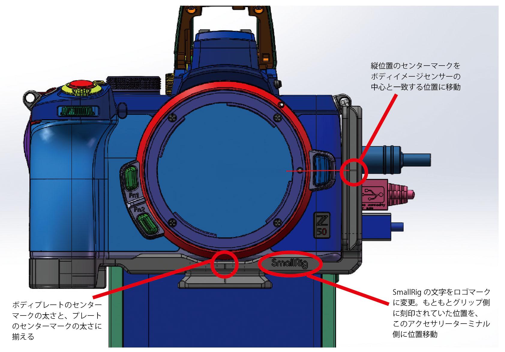 アルカスイス互換 Nikon Z50 専用 オリジナルLブラケット