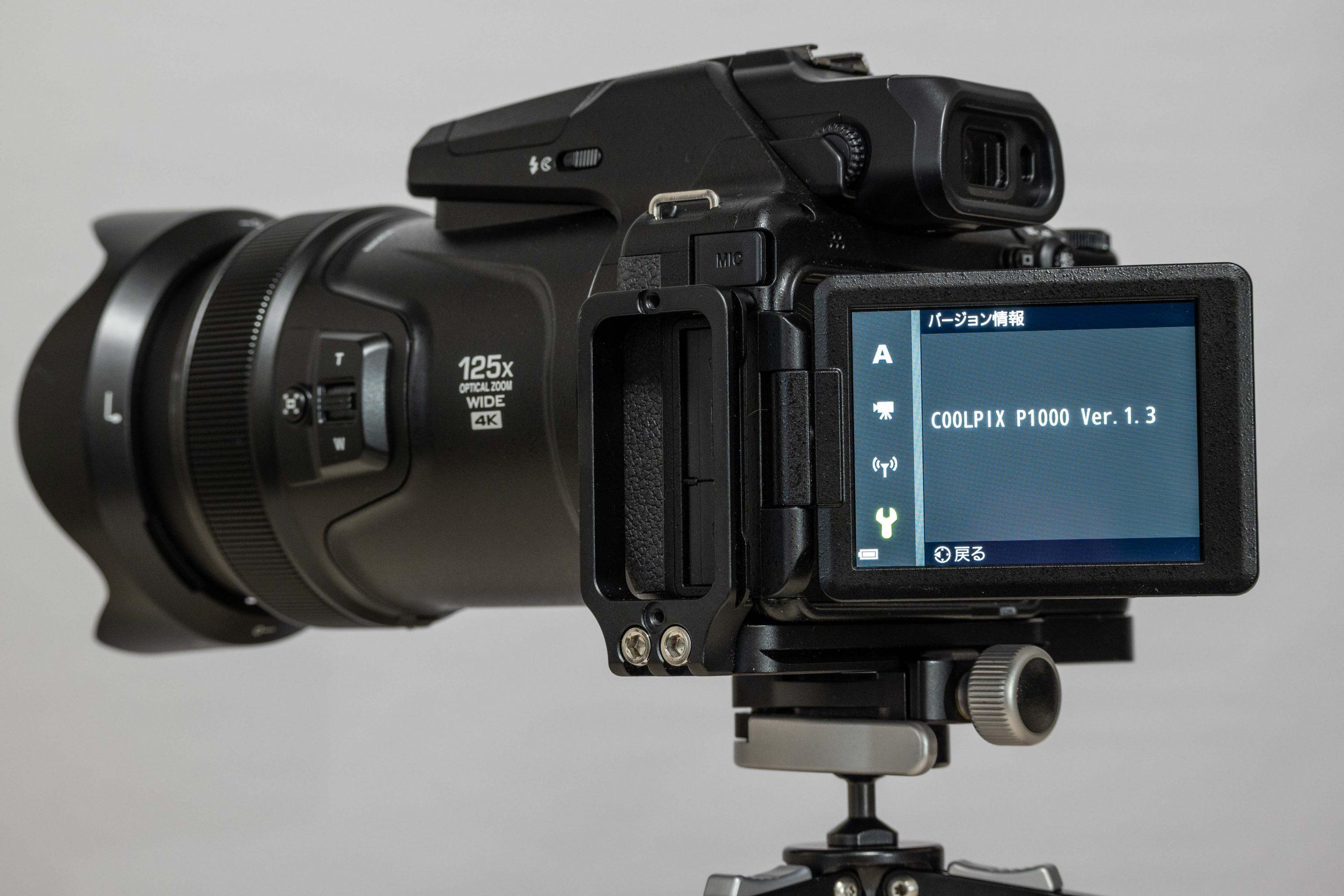 デジタルカメラ ファームウェア